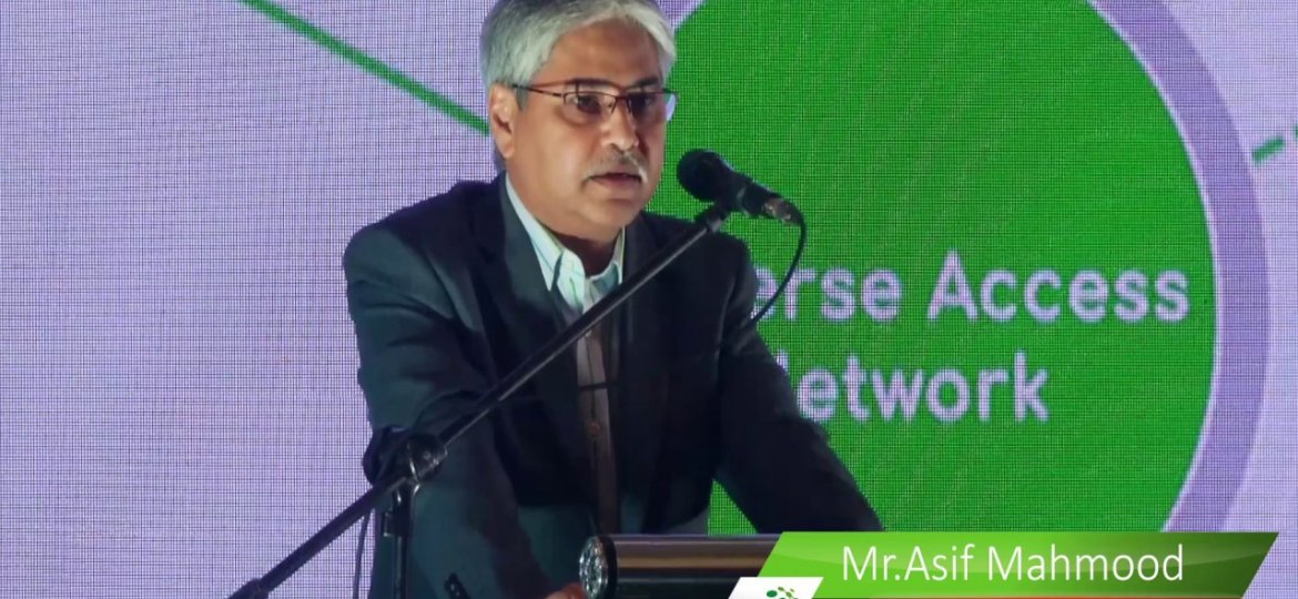 IPO-Roadshow-Speech-by-Mr.-Asif-Mahmood-Chairman-of-ADN-Telecom-Limited