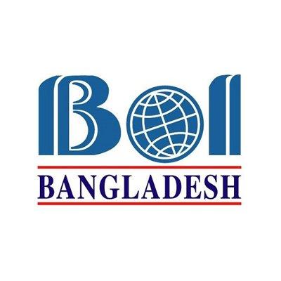 boi-bangladesh