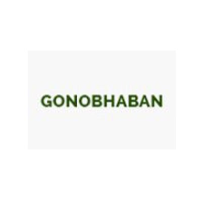 gonobhaban